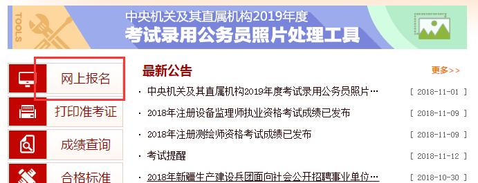 上海监理工程师考试时间图片