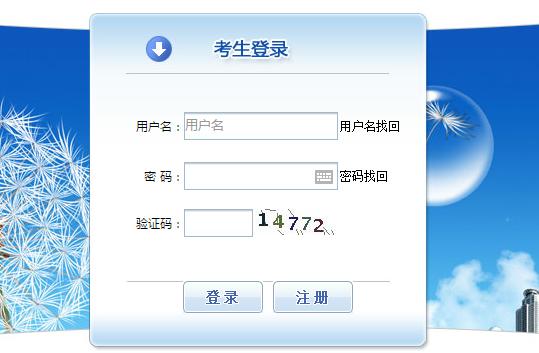 上海监理工程师报名图片