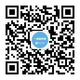 河北2019年二级建造师报名时间图片